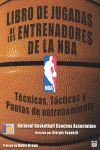 LIBRO DE JUGADAS DE LOS ENTRENADORES DE LA NBA