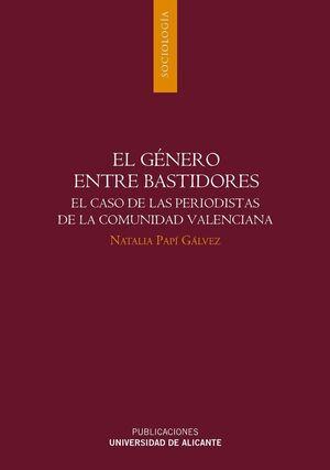 EL GÉNERO ENTRE BASTIDORES