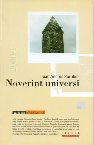 NOVERINT UNIVERSI
