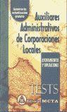 AUXILIARES ADMINISTRATIVOS CORPORACIONES LOCALES