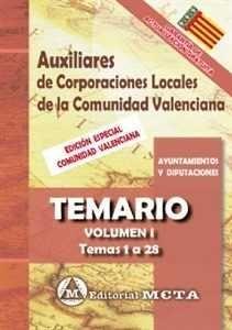 AUXILIARES CORPORACIONES LOCALES TEMARIO VOL 1
