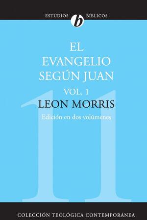 EL EVANGELIO SEGUN JUAN