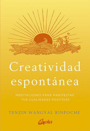CREATIVIDAD ESPONTÁNEA (E-BOOK)