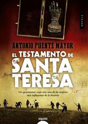 EL TESTAMENTO DE SANTA TERESA