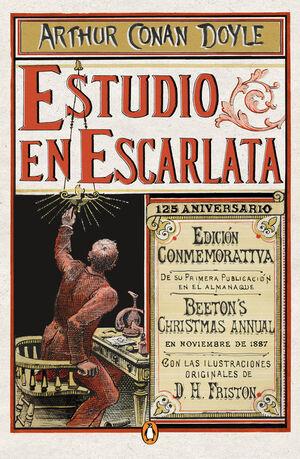 ESTUDIO EN ESCARLATA (EDICIÓN CONMEMORATIVA)