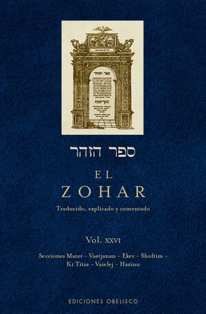 EL ZOHAR. (VOL. 26)