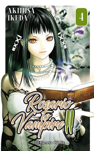 ROSARIO TO VAMPIRE II Nº 04/14