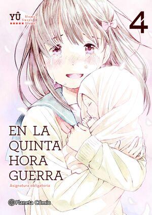 EN LA QUINTA HORA GUERRA Nº 04/04