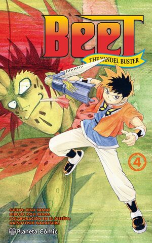 BEET THE VANDEL BUSTER Nº 04/13