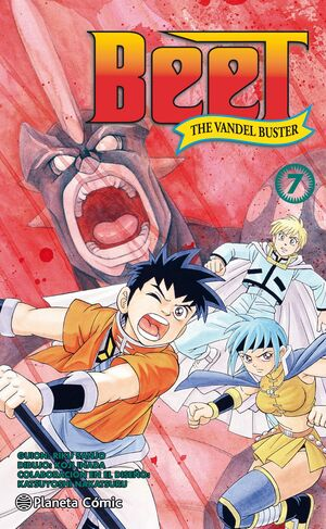 BEET THE VANDEL BUSTER Nº 07/13