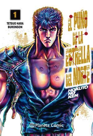 EL PUÑO DE LA ESTRELLA DEL NORTE (HOKUTO NO KEN) Nº 01/18