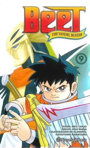 BEET THE VANDEL BUSTER Nº 09/13