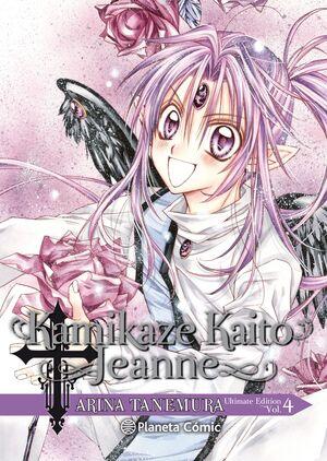 KAMIKAZE KAITO JEANNE KANZENBAN Nº 04/06