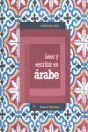 LEER Y ESCRIBIR EN ÁRABE