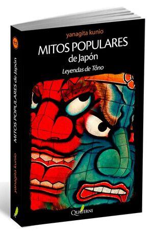 MITOS POPULARES DE JAPÓN. LEYENDAS DE TÔNO