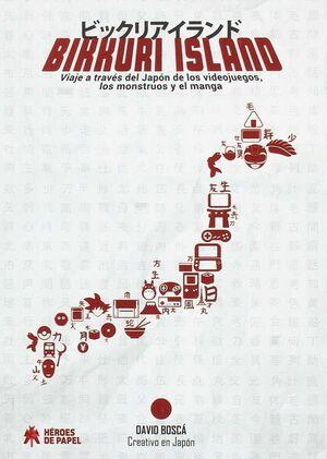 BIKKURI ISLAND