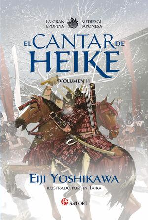 EL CANTAR DE HEIKE 2
