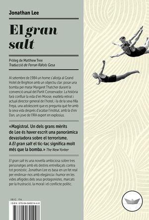 EL GRAN SALT