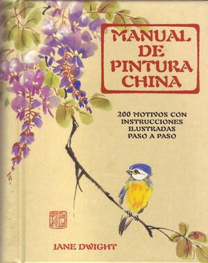 PINTURA CHINA, MANUAL DE