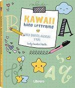 KAWAII HAND LETTERING